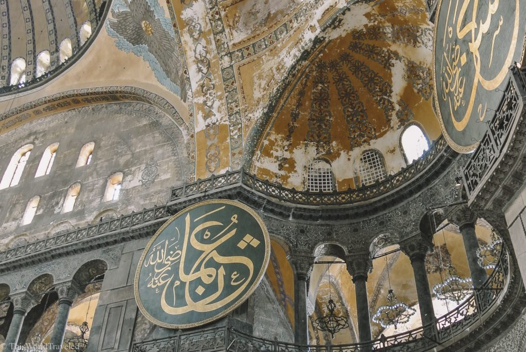 The inside of the Hagia Sofia is well worth a visit to this museum in Istanbul!