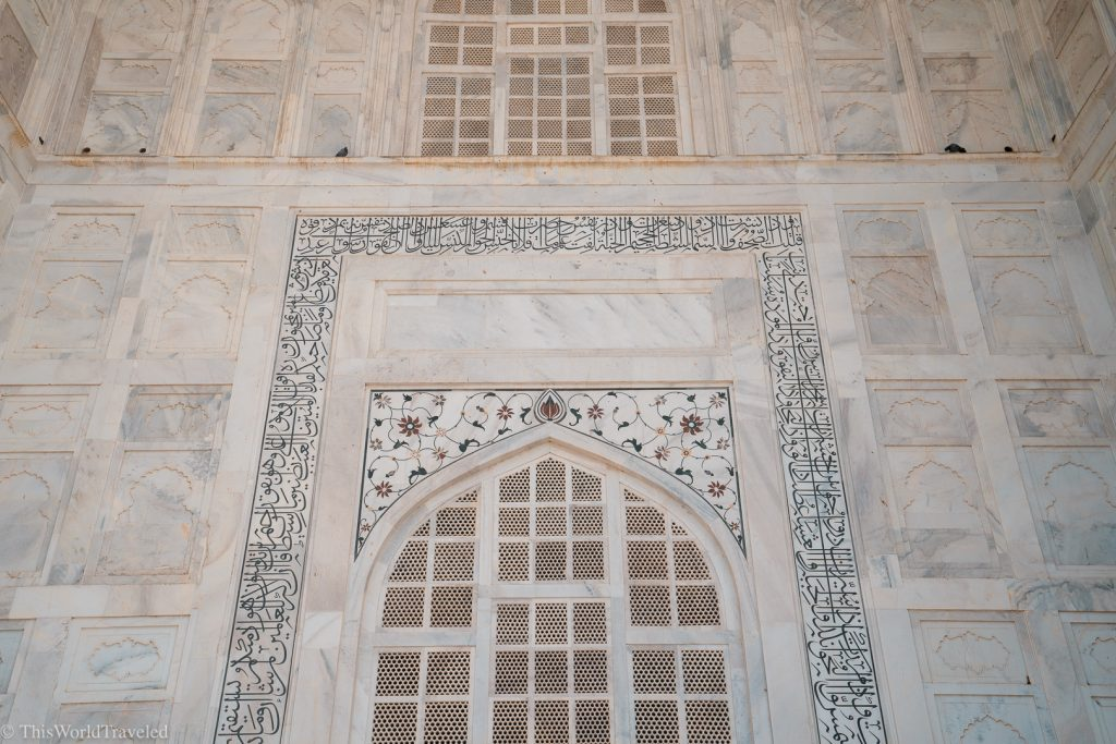 The details of the marble and semiprecious stones on the Itmad-ud-Daula in Agra, India