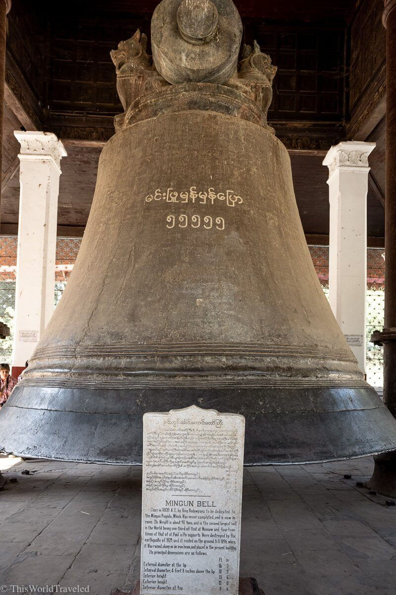 The Mingun Bell in the small town of Mingun near Mandalay, Myanmar