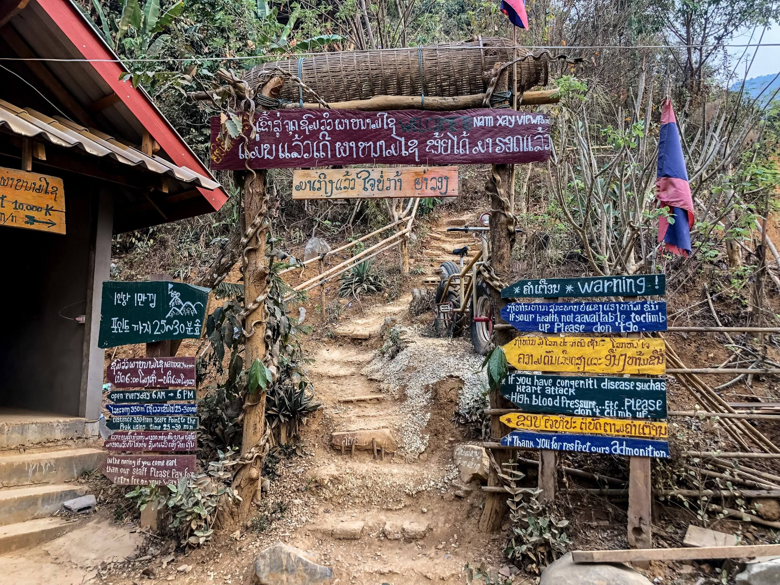 Entrance to the Nam Xay viewpoint hike in Laos